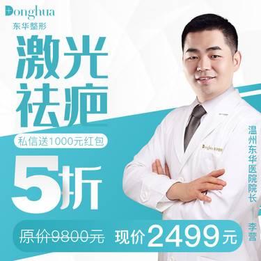https://heras.igengmei.com/service/2019/07/23/2472d10580-half