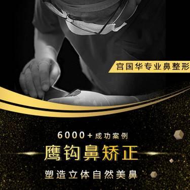 https://heras.igengmei.com/service/2019/07/23/406970f703-half