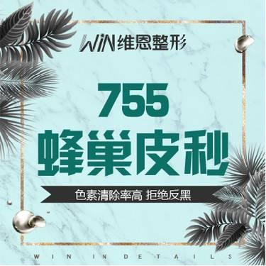 https://heras.igengmei.com/service/2019/07/23/5c8658b369-half