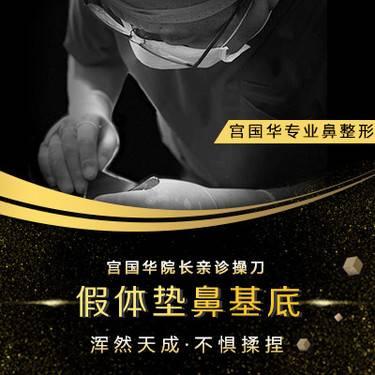 https://heras.igengmei.com/service/2019/07/23/60bcc04124-half