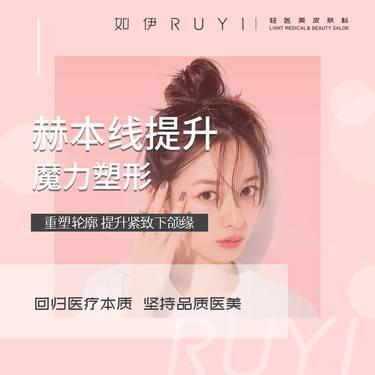 https://heras.igengmei.com/service/2019/07/23/d5b046bb25-half