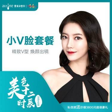 https://heras.igengmei.com/service/2019/07/24/3374ad3f54-half