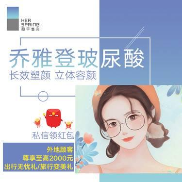 https://heras.igengmei.com/service/2019/07/24/4c4486d869-half