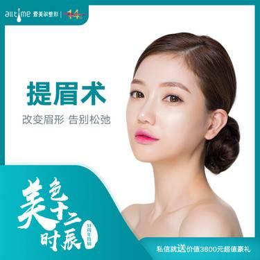 https://heras.igengmei.com/service/2019/07/24/906a5c1560-half