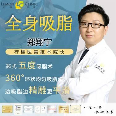 https://heras.igengmei.com/service/2019/07/24/b095dd3034-half