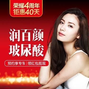 https://heras.igengmei.com/service/2019/07/25/1aea9338fe-half