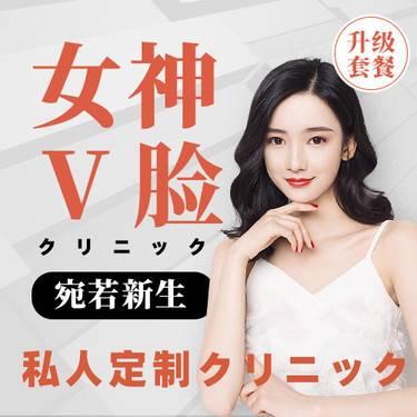 https://heras.igengmei.com/service/2019/07/25/3b62c85059-half