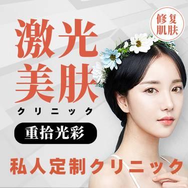 https://heras.igengmei.com/service/2019/07/25/4c3566e85b-half