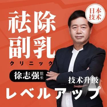 https://heras.igengmei.com/service/2019/07/25/56681f90d6-half