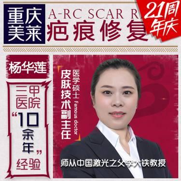 https://heras.igengmei.com/service/2019/07/25/637c130630-half