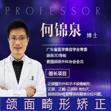 https://heras.igengmei.com/service/2019/07/25/671ac8e20b-half