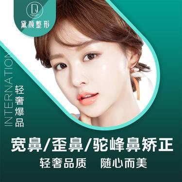 https://heras.igengmei.com/service/2019/07/25/a874c1c1ab-half