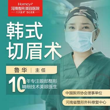https://heras.igengmei.com/service/2019/07/25/def43a57ae-half