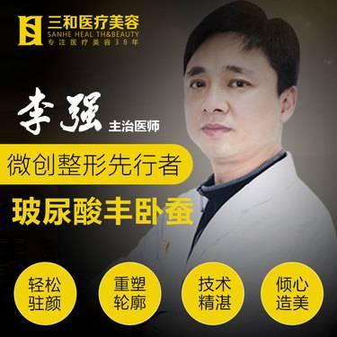 https://heras.igengmei.com/service/2019/07/25/e9656d3015-half