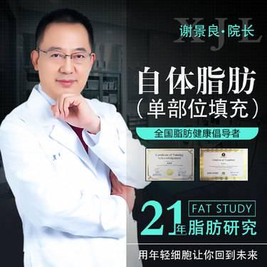 https://heras.igengmei.com/service/2019/07/26/32b8d6786f-half