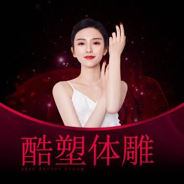 https://heras.igengmei.com/service/2019/07/26/403196f67b-half