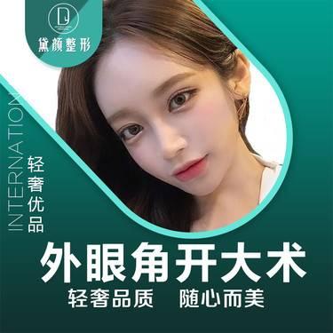 https://heras.igengmei.com/service/2019/07/26/58f68334a5-half