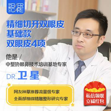 https://heras.igengmei.com/service/2019/07/26/aa8e7172f1-half