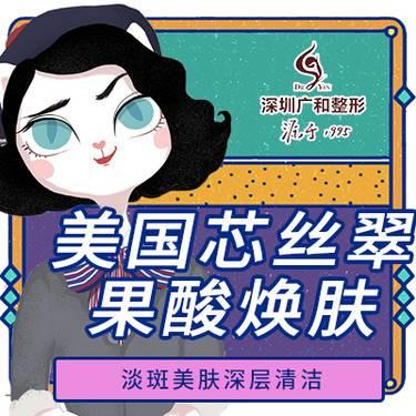 https://heras.igengmei.com/service/2019/07/26/b168fb95cc-half