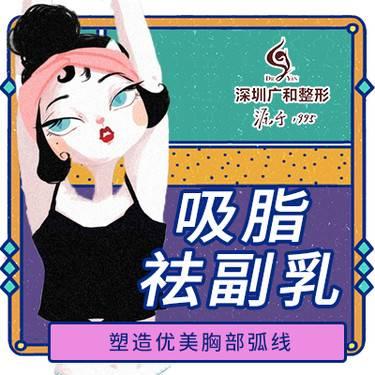 https://heras.igengmei.com/service/2019/07/26/f5d2ac6466-half