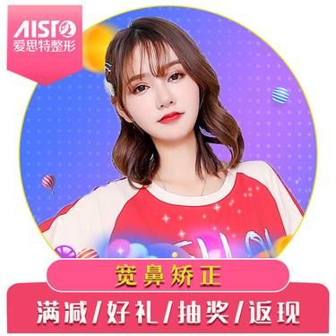 https://heras.igengmei.com/service/2019/07/27/a310edf63f-half