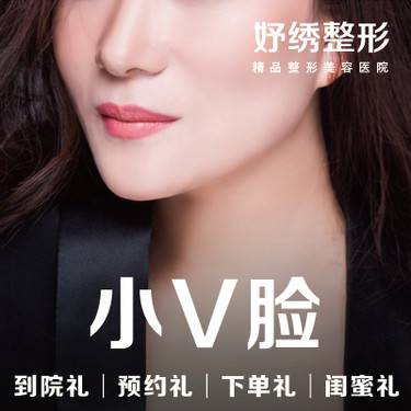 https://heras.igengmei.com/service/2019/07/27/db747468c4-half