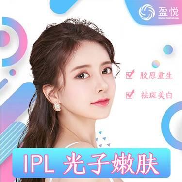 https://heras.igengmei.com/service/2019/07/28/0a6ea0a614-half