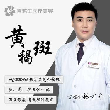 https://heras.igengmei.com/service/2019/07/28/786d751515-half