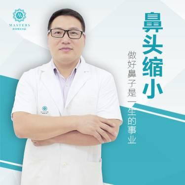 https://heras.igengmei.com/service/2019/07/28/b5e38f84b1-half