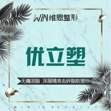 https://heras.igengmei.com/service/2019/07/28/de8ad8cd85-half