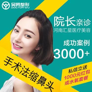 https://heras.igengmei.com/service/2019/07/29/0b44f9bc39-half