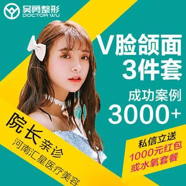 https://heras.igengmei.com/service/2019/07/29/13f6da09da-half