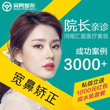 https://heras.igengmei.com/service/2019/07/29/1c75c925bf-half