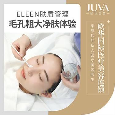 https://heras.igengmei.com/service/2019/07/29/25334605a6-half