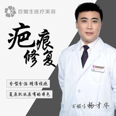https://heras.igengmei.com/service/2019/07/30/0cbcdcc312-half