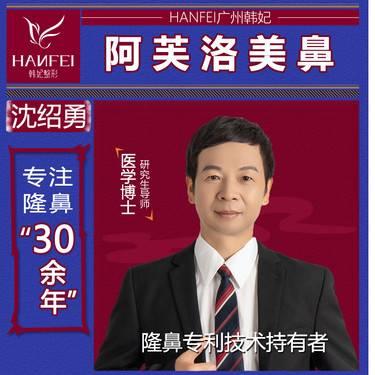 https://heras.igengmei.com/service/2019/07/30/5bb988bfa0-half