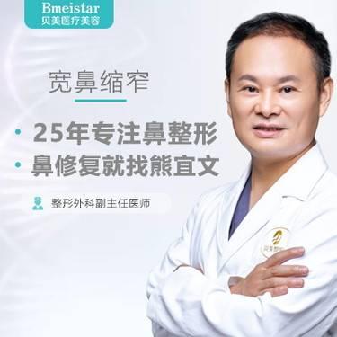 https://heras.igengmei.com/service/2019/07/30/62a5ca8ae8-half