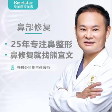 https://heras.igengmei.com/service/2019/07/30/d0e9f3e15f-half