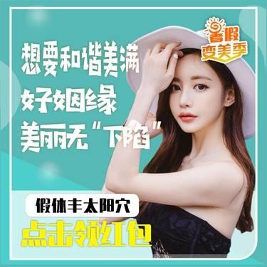 https://heras.igengmei.com/service/2019/07/30/d521b98e30-half