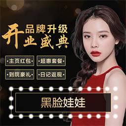 https://heras.igengmei.com/service/2019/07/30/dbd4278043-half