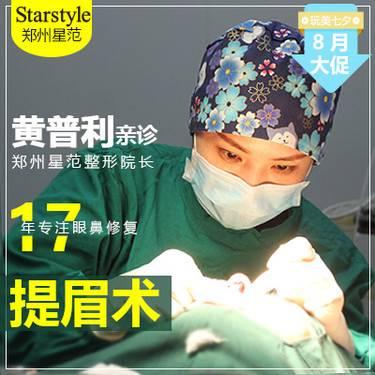 https://heras.igengmei.com/service/2019/07/31/27f4286e75-half
