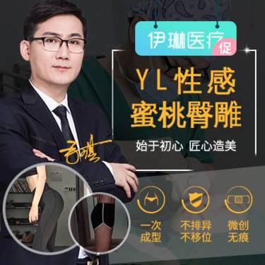 https://heras.igengmei.com/service/2019/07/31/953c434c33-half