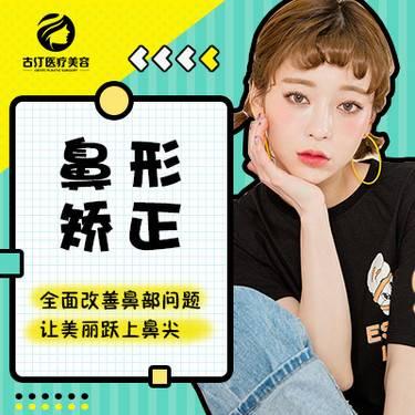 https://heras.igengmei.com/service/2019/07/31/d7df842a7a-half