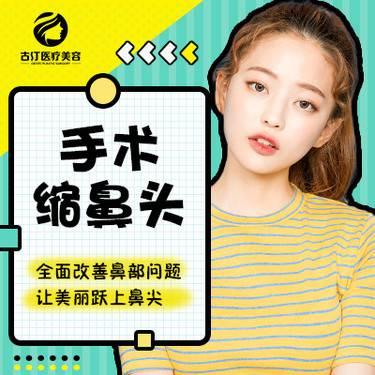 https://heras.igengmei.com/service/2019/07/31/fd0d40f799-half
