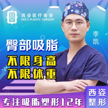 https://heras.igengmei.com/service/2019/08/01/4669bccca3-half