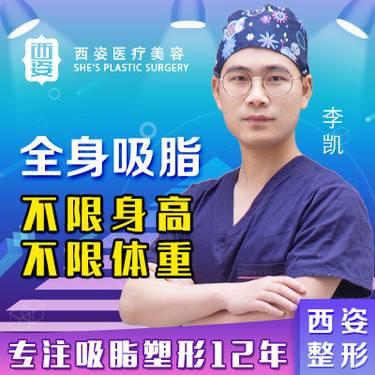 https://heras.igengmei.com/service/2019/08/01/46d30565f8-half