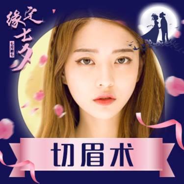 https://heras.igengmei.com/service/2019/08/01/517d29e668-half