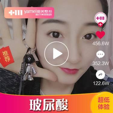https://heras.igengmei.com/service/2019/08/01/75950be1f9-half
