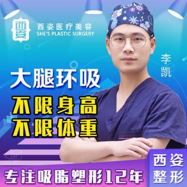 https://heras.igengmei.com/service/2019/08/01/a4ff08e155-half