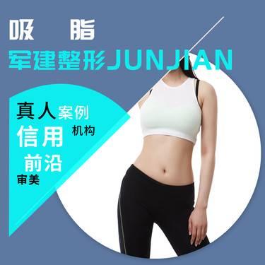 https://heras.igengmei.com/service/2019/08/01/c60315efec-half